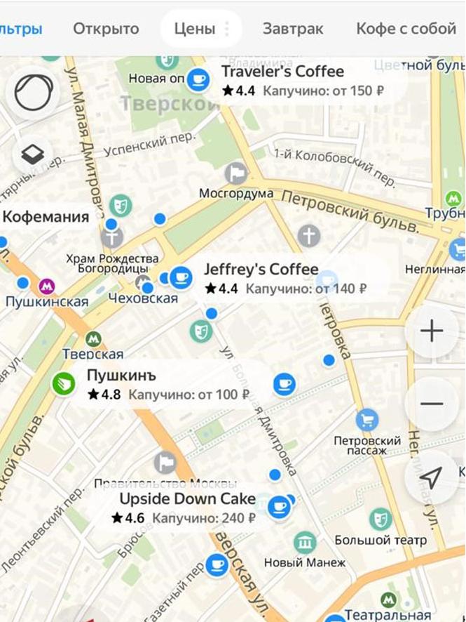 Фото №5 - 15 неочевидных возможностей «Яндекс. Карты», которые полезно знать