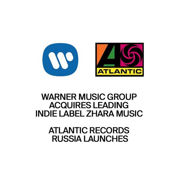 Фото №3 - Лейбл Atlantic Records начнет работать в России. На нем записываются Cardi B, Эд Ширан— а теперь и Моргенштерн 🤯