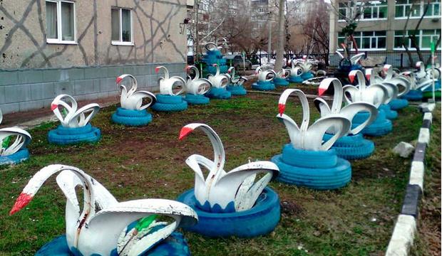 Фото №1 - Мэрия Екатеринбурга поддержала запрет на использование шин для благоустройства