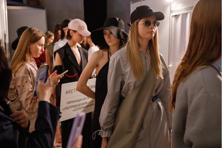 Фото №7 - Модный апсайклинг: молодые дизайнеры и бренд «Ласка» представили необычную коллекцию