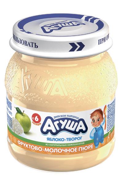 Фото №10 - Вкусный старт: фруктовое пюре для малыша