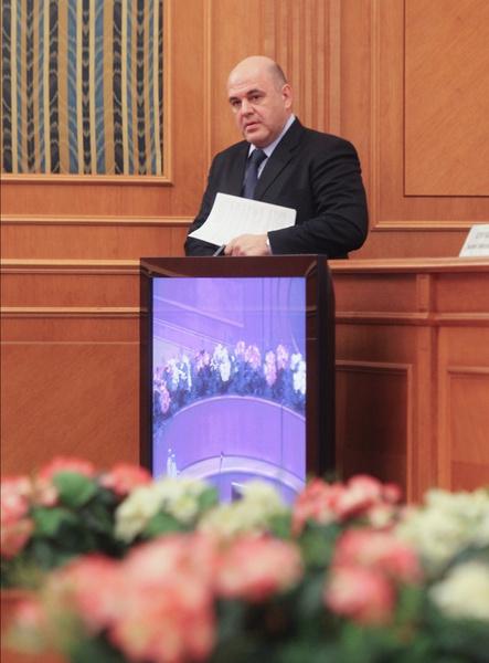 Фото №3 - Что известно о Михаиле Мишустине, который может стать новым премьер-министром РФ
