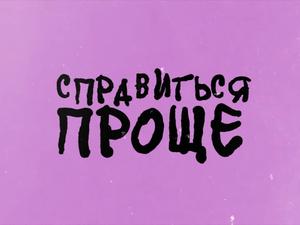 Фото №2 - Карина Истомина запустила шоу на YouTube
