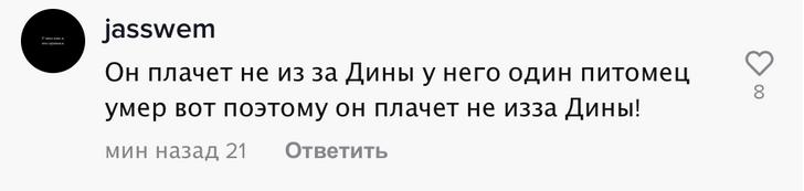Фото №4 - Кайл Томас плачет в своем новом видео из-за Дины Саевой? 😳