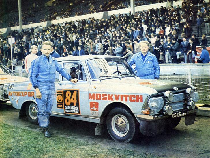Фото №9 - 7 нескучных фактов об автомобиле «Москвич» ко дню его рождения
