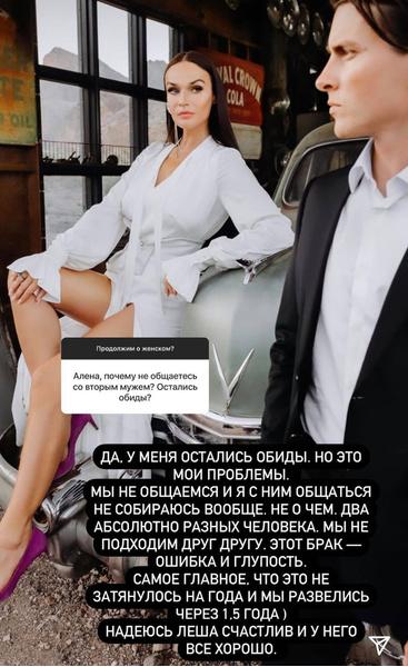 Алена Водонаева: фото, инстаграм, ютуб, развод, возраст
