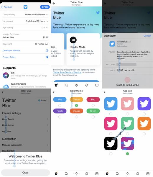 Фото №1 - Что появится в платной версии Твиттера: отмена публикации и разные цвета иконки 🌈