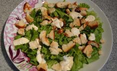 Каким салатом воодушевить любимого