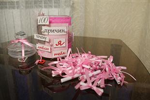 Фото №14 - 9 подарков своими руками для мамы, бабушки и сестренки
