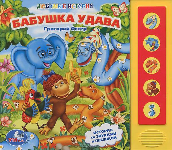 Фото №10 - Книжки на полку: для детей от 3 до 4 лет