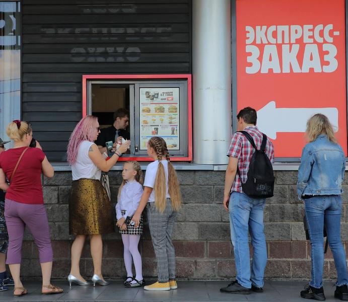 Фото №4 - Как получить QR-код для посещения ресторана в Москве с 28 июня: пошаговая инструкция