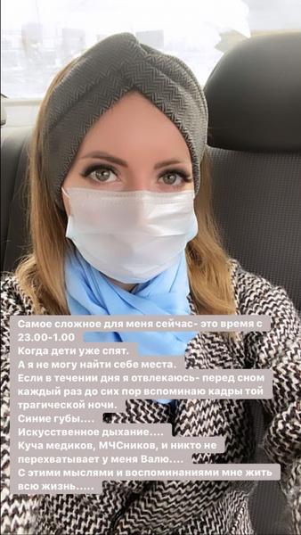 Фото №3 - «Синие губы, куча медиков...»: Екатерина Диденко каждый вечер вспоминает ночь, когда потеряла мужа