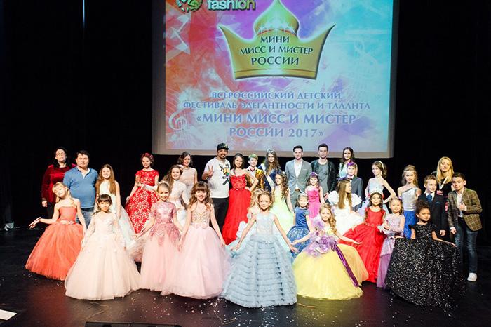 Фото №10 - В Москве выбрали «Мини Мисс и Мини Мистера России 2017»  и «Гордость Нации 2017»
