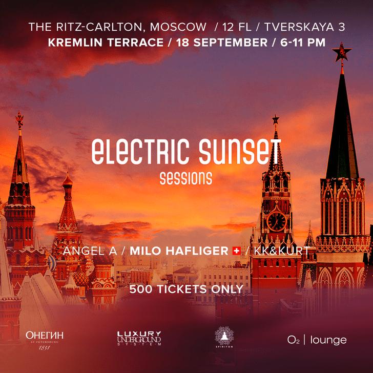 Фото №6 - Главные события в Москве с 13 по 19 сентября