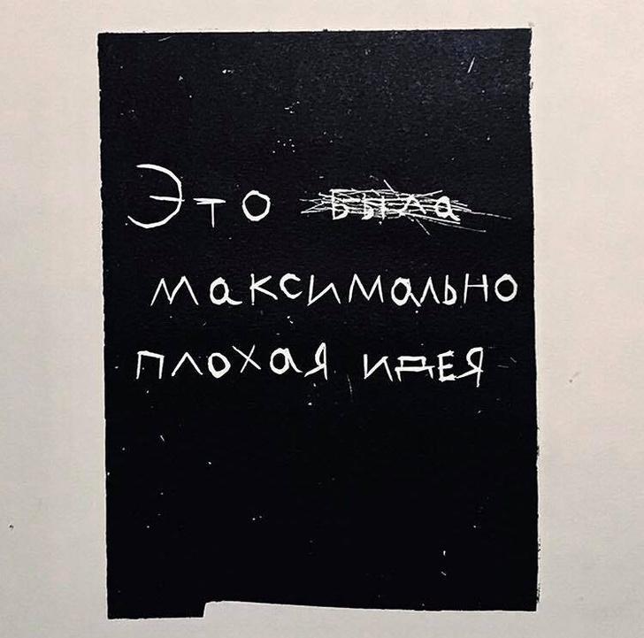 Фото №2 - 10 молодых художников Петербурга, о которых вы должны знать