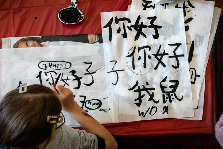 Фото №1 - Из чего складывается иероглиф?