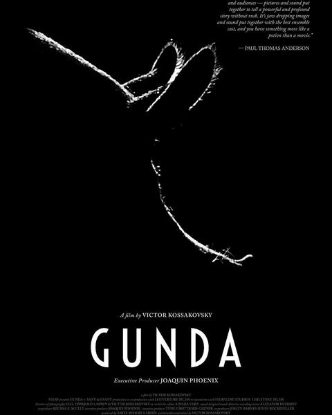 Фото №2 - «Мулан», «Душа» и два российских фильма: объявлен шорт-лист претендентов на премию «Оскар»