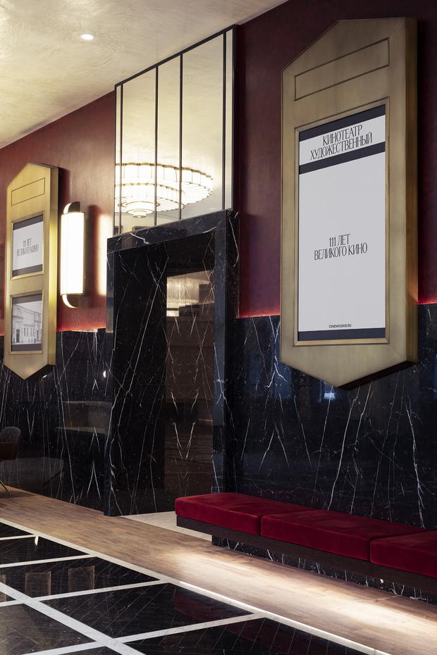 Фото №7 - В Москве открывается кинотеатр «Художественный»