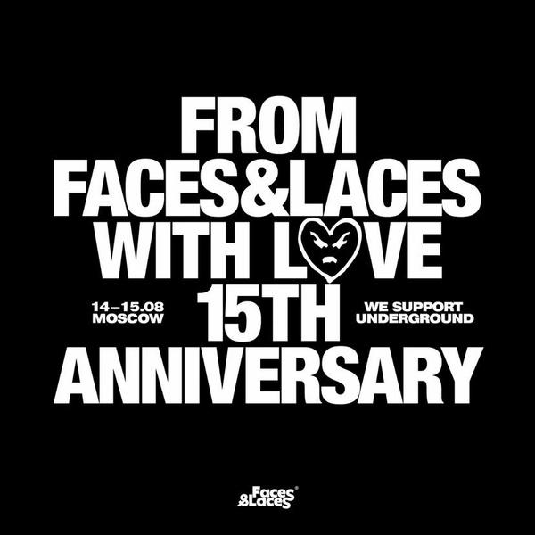 Фото №1 - Faces&Laces 2021: почему ты просто обязана посетить главный уик-энд современной уличной культуры