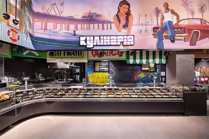 Фото №1 - На Украине открылся супермаркет в стиле игры GTA