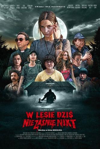Фото №16 - Фильмы на Netflix: 20 классных ужастиков для подростков