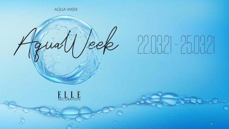 Фото №1 - ELLE DECORATION Aqua Week: сантехническая Digital неделя