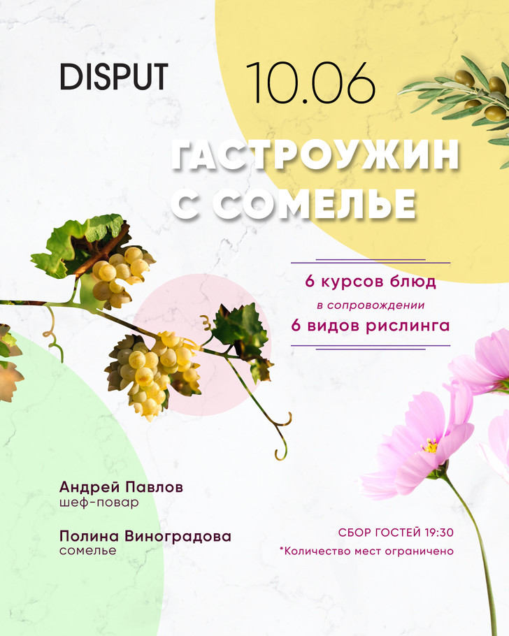 Фото №20 - Главные события в Москве с 7 по 13 июня