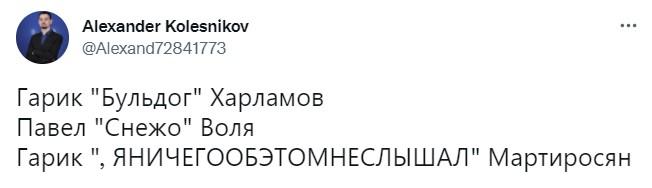 Фото №6 - В «Твиттере» высмеяли Гарика Мартиросяна, который оскорбил комиков