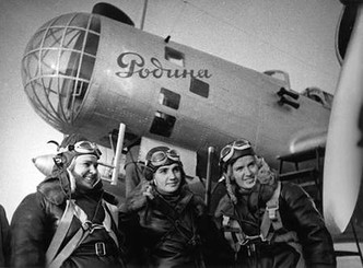 Фото №3 - Как первые советские авиарекордсменки 10 дней выживали в тайге