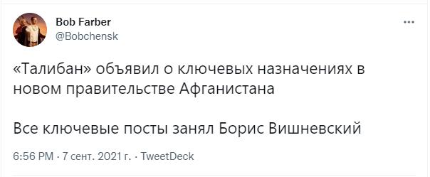 Фото №7 - Лучшие шутки и мемы про двойников депутата Бориса Вишневского