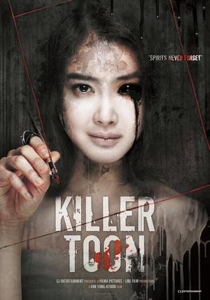 Фото №5 - 10 самых криповых азиатских фильмов ужасов