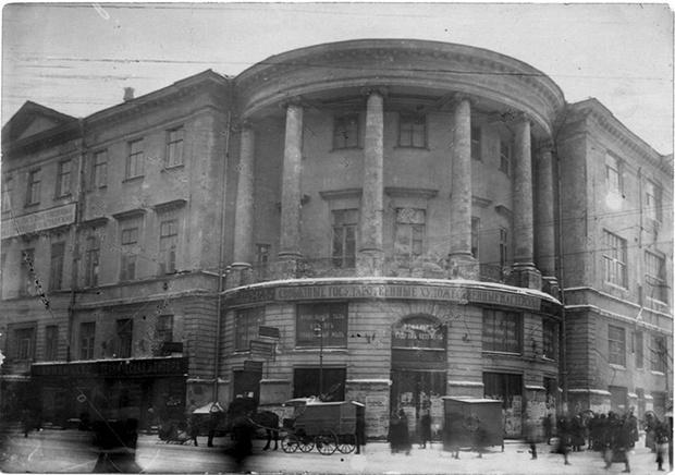 Фото №4 - 195-летие Строгановки: факты и воспоминания выпускников