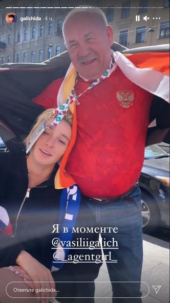 Фото №2 - Помирились? Настя Ивлеева и Ида Галич отдыхают вместе в Питере