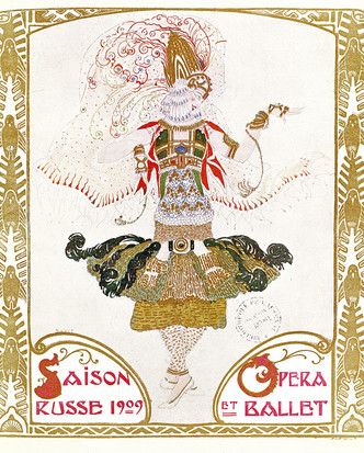 Фото №2 - Авантюрный роман: в области балета