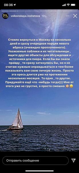 Фото №4 - «Не считаю нужным оправдываться»: Настя Решетова ответила на слухи о романе с женатым мужчиной