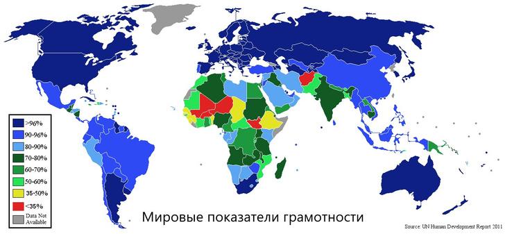 Фото №2 - Карта: уровень грамотности в странах мира. Португалия, в чем дело?