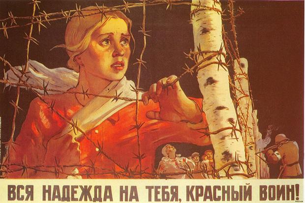 Фото №2 - Как рассказать ребенку о Великой отечественной войне