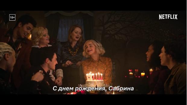 Фото №4 - Топ-5 самых стильных луков из нового сезона «Леденящих душу приключений Сабрины»
