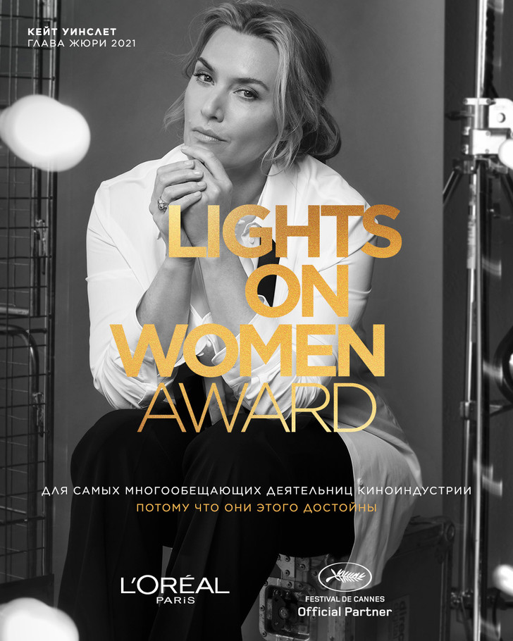 Фото №1 - Еще одна победительница Каннского кинофестиваля 2021, которая вошла в историю
