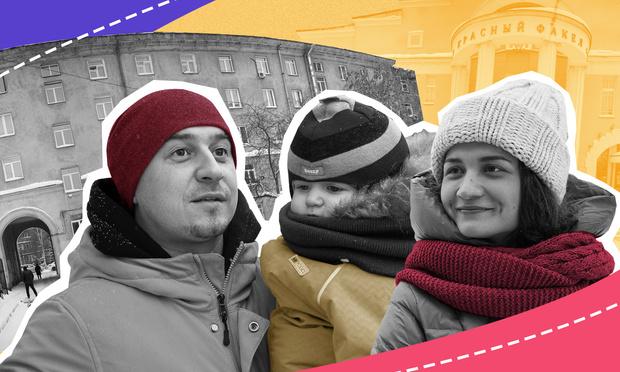 Фото №1 - «Роковые яйца»: прогулка по улице Ленина с актером Егором Овечкиным