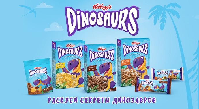 Динозавры заговорили голосами звезд!