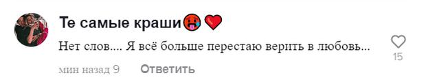 Фото №1 - В ТикТоке появилось видео с комментарием Юли Гаврилиной о расставании с Даней Милохиным