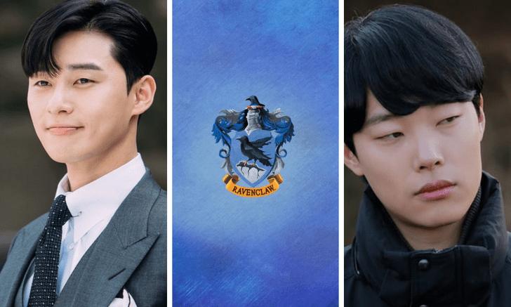 Фото №3 - Кто из героев корейских дорам мог бы учиться в Хогвартсе 🔮