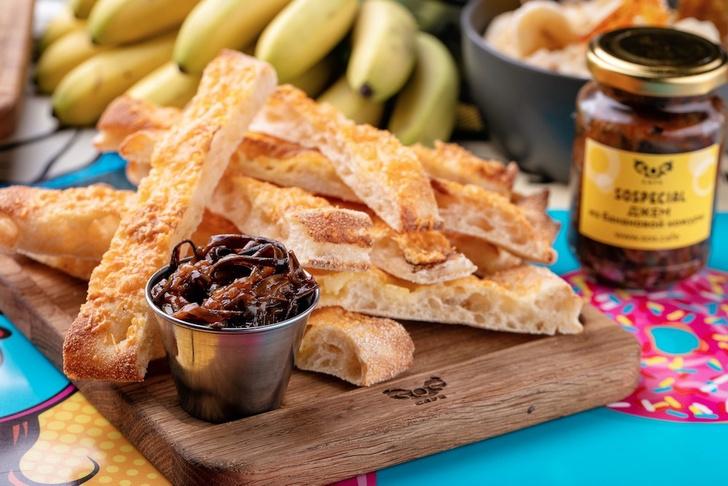 Фото №3 - Что приготовить из бананов: рецепты, которые поднимут настроение