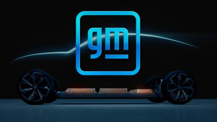 Фото №1 - General Motors представила новый логотип. И это в общем-то катастрофа…
