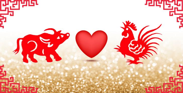 Фото №8 - Любовь по китайскому гороскопу: с кем тебе суждено быть вместе? 😍