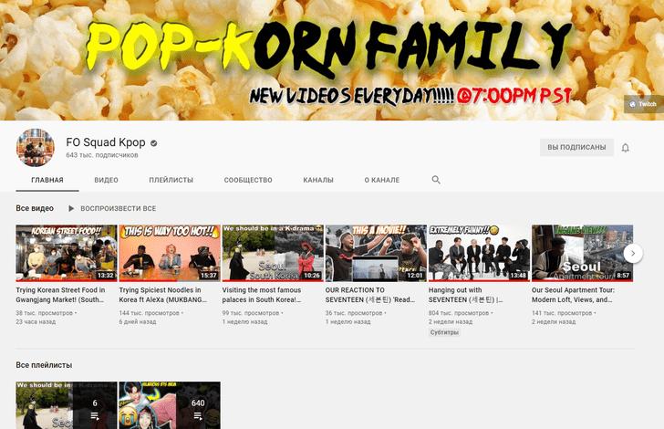 Фото №4 - 7 веселых, интересных и познавательных YouTube-каналов о k-pop! 🎶