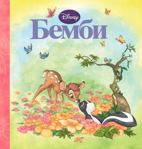Фото №7 - Любимые герои Disney. Викторина