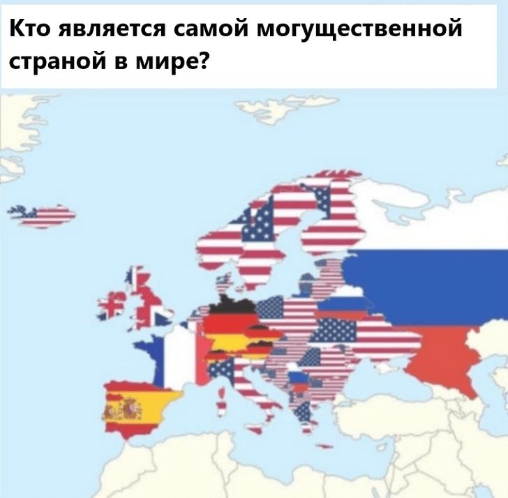 Фото №2 - Карта: Кого считают самой могущественной державой в странах Европы