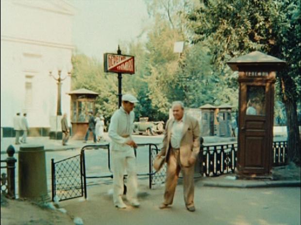 Фото №85 - Москва киношная: 125 культовых мест